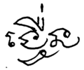 Khomthai - เงื่อน.png