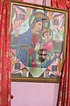 Kidane Mehret Church, Ethiopian Abyssinian Church, Jerusalem, Israel 24.jpg