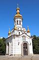 Kiev - chapel.jpg