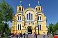 Kiev Saint Volodymyrs Cathedral IMG 6301 1725.jpg