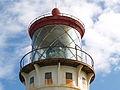 Kilauea Point Light Station 01.JPG