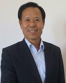 Kim Ki-nam (Diplomat) \u2013 Wikipedia