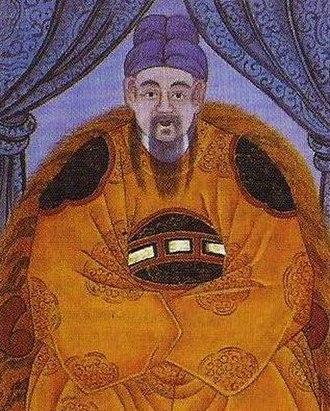 Gongmin of Goryeo - Image: King Kongmin of Koryo