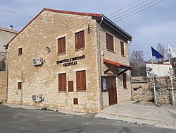 Kissousa community council offices.jpg