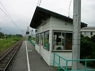 Kita-Ōmachi Station Railway station in Ōmachi, Nagano Prefecture, Japan