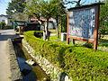Kitsuregawa Goyobori 02.JPG