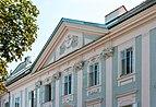 Klagenfurt Innere Stadt Wienergasse 10 Ossiacher Hof N-Seite Ziergiebel 13082018 6154.jpg
