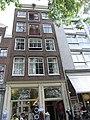 Kloveniersburgwal 37, Amsterdam.jpg