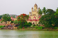 photo of the Dakshineswar Kali Temple