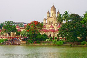 Ramakrishna - Dakshineswar Kāli Temple, where Ramakrishna spent a major portion of his adult life.