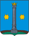 Kolomna COA (Moscow Governorate) (1781).png