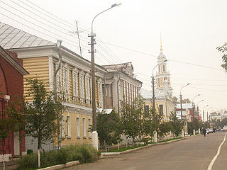 City in Moscow Oblast, Russia