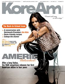 Amerie KoreAm September 2009 cover shot