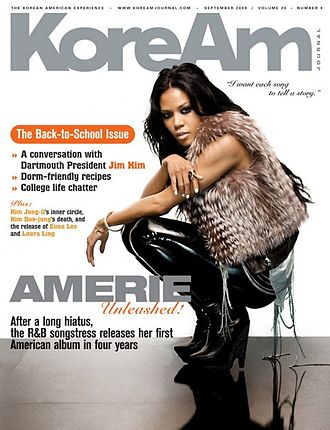 Amerie - Amerie KoreAm September 2009 cover shot