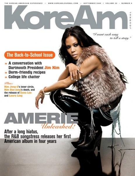 KoreAm 2009-09 Cover