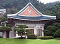 Korea-Seoul-Blue House (Cheongwadae) Reception Center 0690-07.JPG