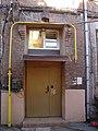 Krasnynsky house entrance.jpg