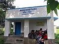 Krishnarampur Atarmay Junior High School.jpg