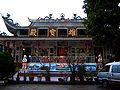 Kuan Yin Si, Bago, Myanmar.jpg
