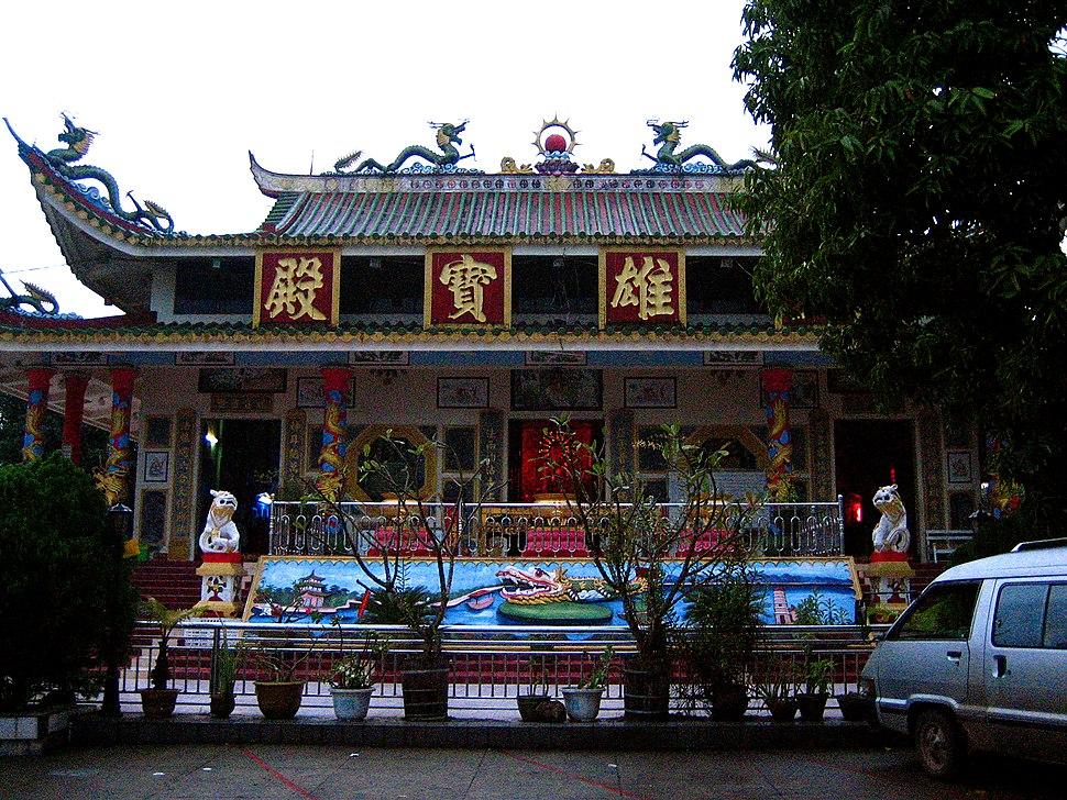 Kuan Yin Si, Bago, Myanmar