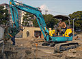 Kubota excavator of Naval Mobile Construction Battalion 5.JPEG