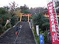 Kumano Kodo pilgrimage route Kumano Nachi Taisha World heritage 熊野古道 熊野那智大社10.JPG