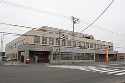 Kushironishi Post Office 01.jpg