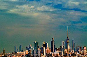 Kuwait city cityscape.jpg