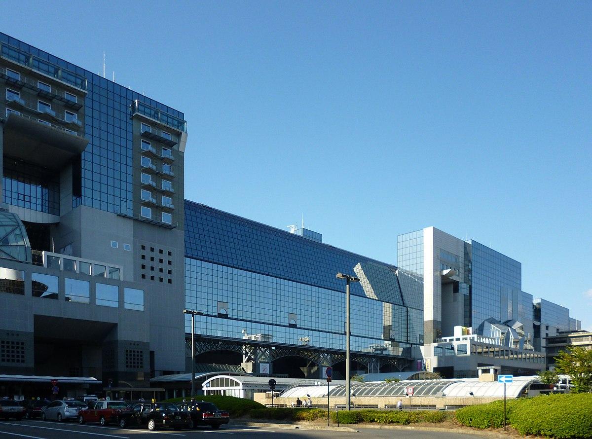 Kyōto Station Wikipedia