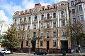 Kyiv, Saksaganskogo str., 74.JPG