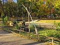 Kyiv Internatsionalny Park10.JPG