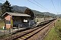 Kyushu Railway - Nishi-Yashiki Station - 03.JPG