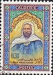 L'Emir Abdelkader 0.30DA.jpg