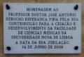 Lápide de Homenagem ao Professor Doutor J. A. Esperança Pina.png
