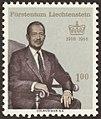 LIE 1966 MiNr0464 mt B002.jpg