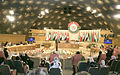 LOrganisation des femmes arabes se réunit en Tunisie (5201877832).jpg