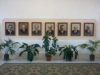 Lebedev Physical Institute - Nobel laureates who worked at the LPI: Cherenkov, Tamm, Frank, Basov, Prokhorov, Sakharov, Ginsburg.
