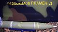LRSVM Plamen 1.jpg