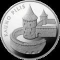 LT-2008-50litų-Kauno pilis-b.png