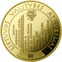 LT-2009-100litų-Millennium of the name of Lithuania-b.png
