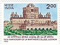 La Martiniere Lucknow 1995 stamp of India.jpg