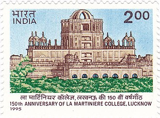 La Martiniere Lucknow - A 1995 stamp dedicated to the 150th anniversary of La Martiniere Lucknow