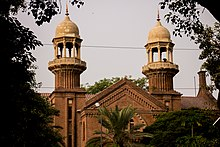 Lahore High Court Building.jpg