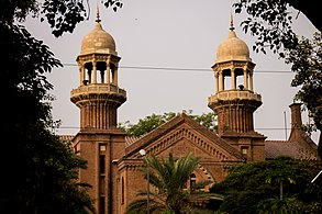 Lahore High Court Building
