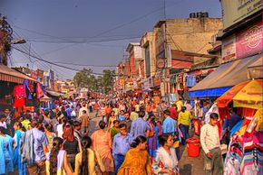 Lajpat Nagar marketplace in 2006.jpg