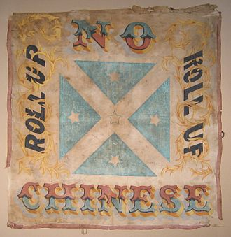 Young, New South Wales - The Roll Up banner around which a mob of about 1,000 men rallied and attacked Chinese miners at Lambing Flat in June 1861. The banner is now on display in the museum at Young.