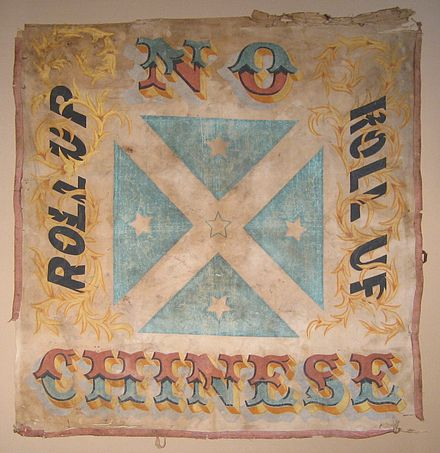The Roll Up banner around which a mob of about 1,000 men rallied and attacked Chinese miners at Lambing Flat in June 1861. The banner is now on display in the museum at Young. LambingFlatRollUpBanner reworked.jpg
