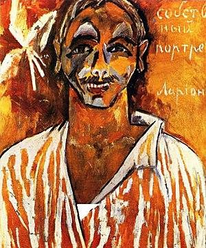 Mikhail Larionov - Image: Larionov self portrait
