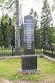 Lauritz Weidemanns grav - Fra Steinbergdagene på Stenberg 2014 15.jpg