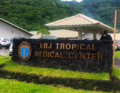 Lbj tropical medical center.png